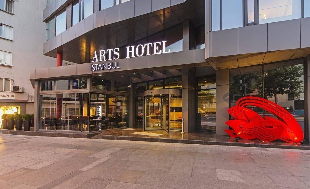 Arts Otel İstanbul, İstanbul, Harbiye, 23531