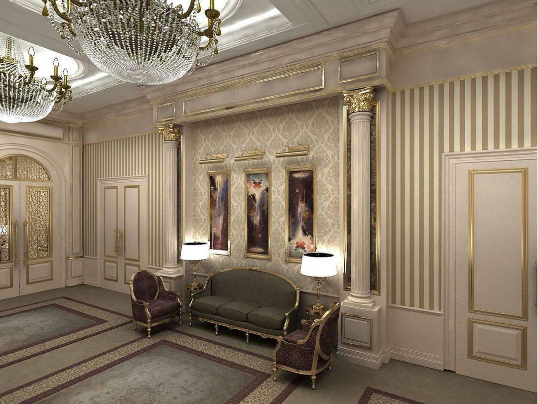 Morrian Otel, Bursa, İnegöl, 26372