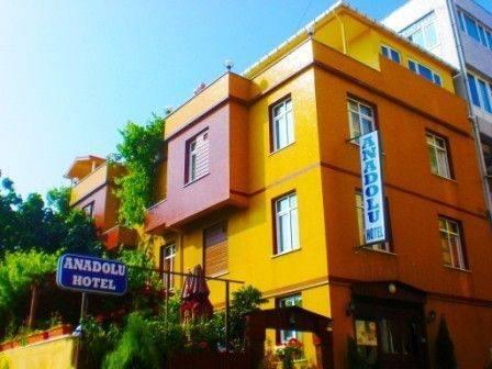 Anadolu Otel İstanbul, İstanbul, Sultanahmet, 33431